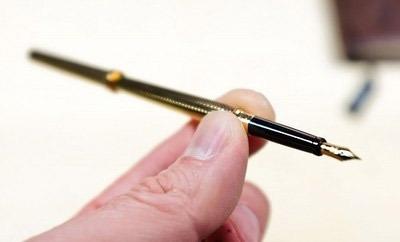 как продать ручку пример