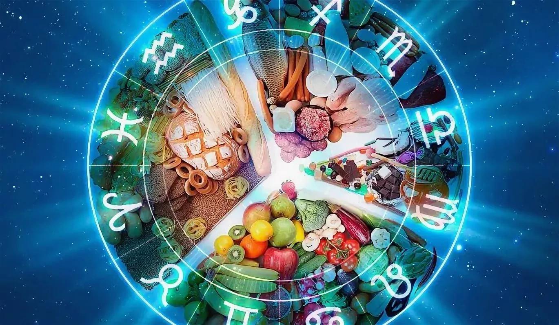 Еда по знакам Зодиака