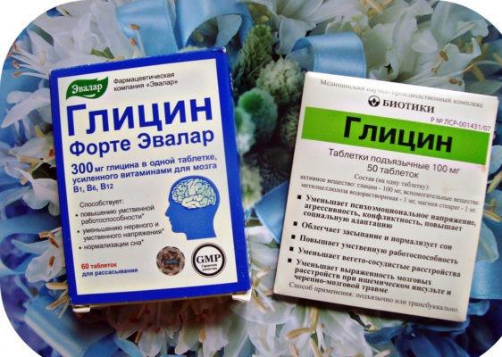 Глицин и дефицит глицина